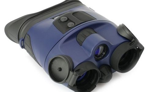 Night Vision Yukon Tracker Water Proof 2×24